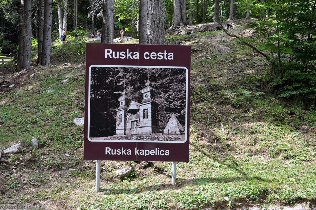 DSC_5027_ruska_kapelica_tabla_big.jpg